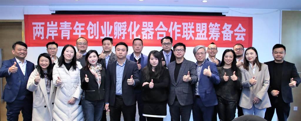 全国各地两岸青年创业孵化器代表齐聚南京。(记者陈思豪摄)