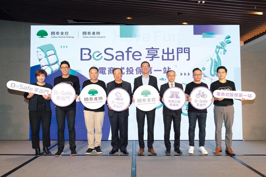 國泰世華銀行副董事長蔡宗翰(左五)與國泰產險副董事長許榮賢(左四)共同出席「BeSafe享出門」開台記者會。圖/公司提供