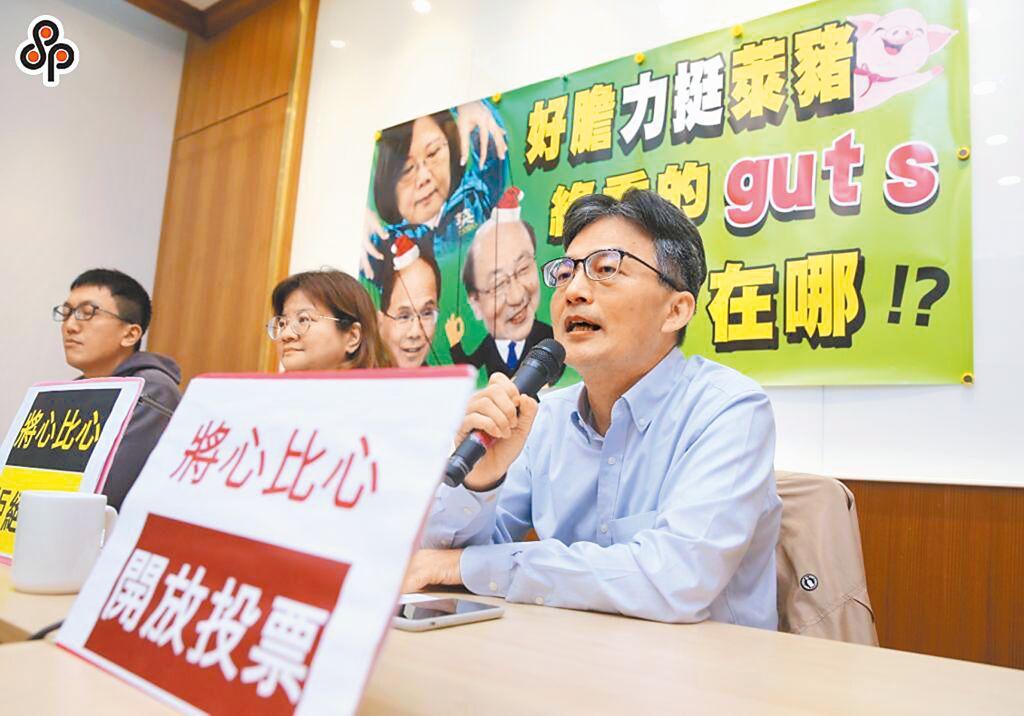 醫師蘇偉碩(右)因發表反萊豬言論,遭衛福部指控涉犯食安法,警方已寄發傳喚通知書。蘇16日表示,「查水表封不住我的口」。(本報資料照片)