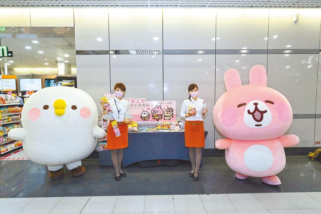 搶攻「萌食力」商機,台灣高鐵公司與知名插畫家卡娜赫拉的小動物聯名。(台灣高鐵公司提供/潘千詩台北傳真)