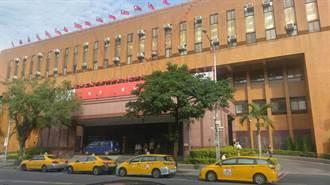 涉圖利陽明山國際大旅館占公有地 北市公燈處長80萬交保