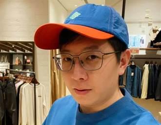 中壢人覺醒了嗎?王浩宇宣傳政績 竟被抓包砸錢買廣告