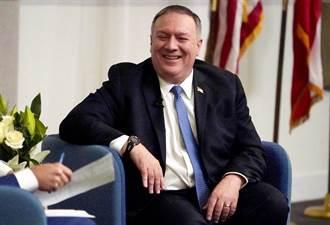 不甩新冠爆發狂開趴 美國務卿蓬佩奧接觸確診者隔離