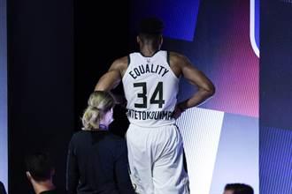 NBA》字母哥:續約是因不想球衣被燒