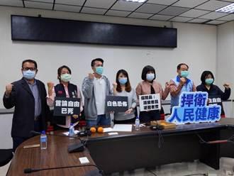 苏伟硕遭「查水表」 国民党高雄巿议员齐声援