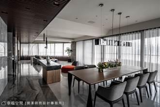 用设计串联四代人 专属客变饭店级质感美宅