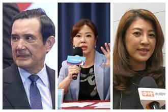 國民黨瘋整形 民俗專家提醒:有一種面相不適合政治人物