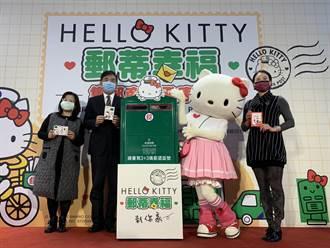 KITTY迷注意!中華郵政與三麗鷗 今推9款聯名商品