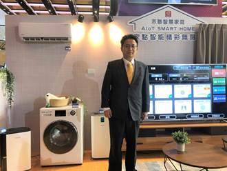 禾聯碩17日發表新產品 拚明年營運優於去年