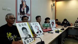 蔡政府闖關萊豬 民團轟對外談判軟弱、對內壓迫強硬