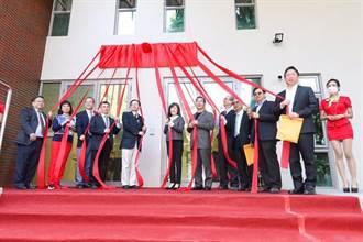 國研院半導體中心台南基地啟用