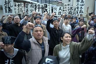 《橋牌社2》目睹抗議現場 范宸菲直喊雞皮疙瘩
