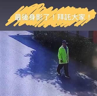 台南媳婦申冤!公公跟宋江陣出團被丟包 3天後頭破腿斷成屍體