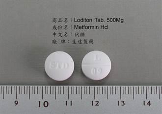 知名降血糖藥生達「伏糖錠」爆劣藥疑慮 急回收100萬顆