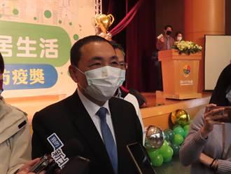 醫師蘇偉碩遭約談 侯友宜:萊豬風險可受公評