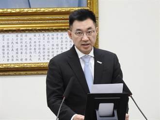 蘇偉碩反萊豬遭查水表 江啟臣:台灣的民主、言論自由還在嗎?