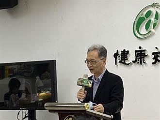蘇偉碩遭查水表遭疑綠色恐怖 薛瑞元:勿政治解讀