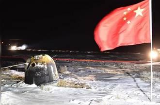 嫦娥五號今凌晨安全返回地球 攜回2公斤月壤樣本