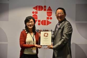 HAPPY GO獲「最佳數據洞察創新獎」、「對話影響力獎」 雙獎殊榮