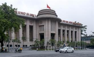 遭美國列匯率操縱國  越南:續採靈活匯率政策