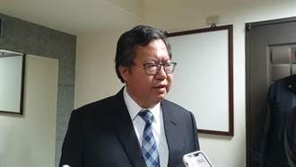 卢秀燕当面向AIT反莱猪 郑文灿:外交活动有一定规则