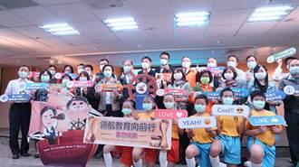 沙崙K-12全雙語學2024年招生  台南市教育局領航向前行夢想成真