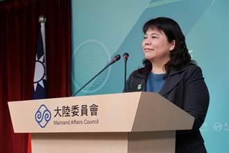 在陸台企有中共黨組 陸委會:沒立即危害 但國人不能任黨政軍職務