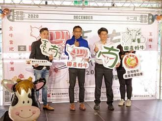 台南牛肉北上竹科宣傳 工程師最愛牛肉湯