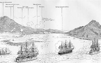 法軍攻滬尾 湘軍及台灣團勇痛擊──中西文明的夾縫(四)