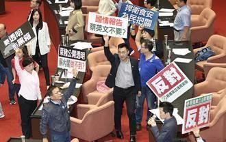 民進黨:江啟臣不要神隱 盧秀燕突襲AIT是不是國民黨授意