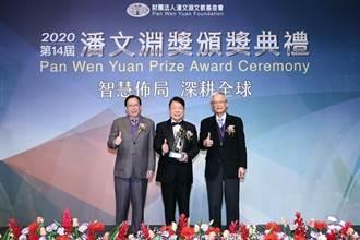 友嘉集團總裁朱志洋 17日獲頒潘文淵獎