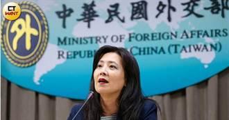 關島總督預計明年訪台 外交部表示歡迎