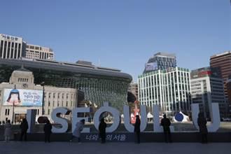 韩国新冠疫情加重 连续两天超过1千人感染