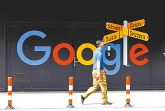 谷歌面临第三宗反垄断诉讼 美国更多的州计画採取行动