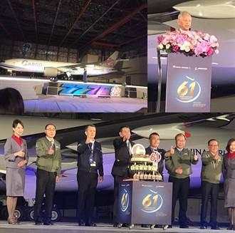 華航6架777F全貨機買在低點 進在最佳時機