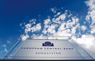 銀行股息禁令 歐洲央行鬆綁