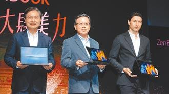 華碩搶零組件 簽明年供貨合約
