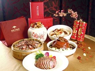福容大饭店 推年菜外带服务