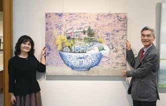 黃騰萱島旅行畫作 興大藝術中心展出