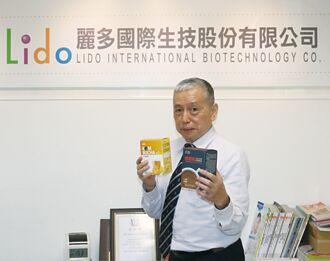 麗多國際研製KB康普茶 台灣首發