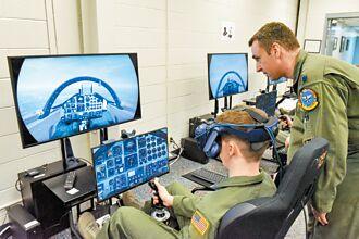 美軍虛擬訓練 以殲-20為假想敵
