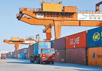 陸擴大開放挹注全球經貿正能量