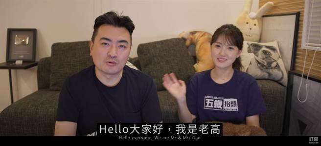 MV前幾秒是老高與小茉,許多網友以為點錯頻道。(圖/YT@蔡依林 Jolin Tsai)