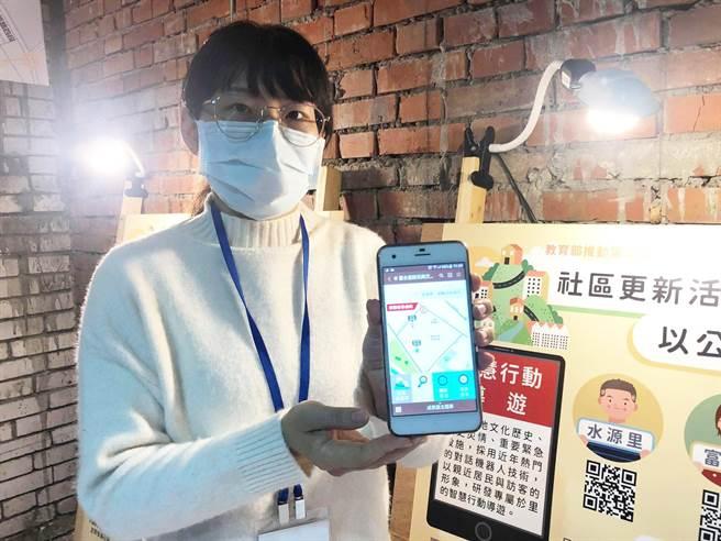 台科大團隊打造智慧對話機器人,透過手機即可了解社區避難路線、緊急設施位置。(台科大提供/李侑珊台北傳真)