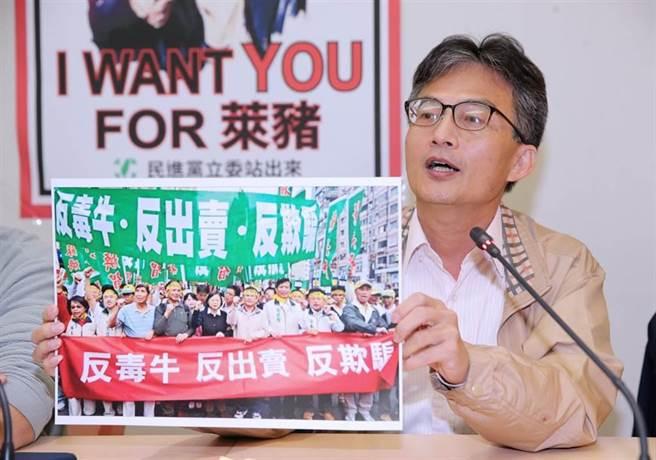 精神科医师苏伟硕17日出席反瘦肉精毒猪联盟记者会,表示他会带着当年蔡英文当年走上街头反美牛的歷史照片到案说明。(黄世麒摄)