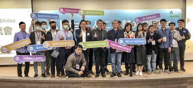 工研院舉辦AIdea技術交流會,邀請在AIdea人工智慧共創平台成功媒合AI議題的企業及團隊出席交流。(羅浚濱攝)