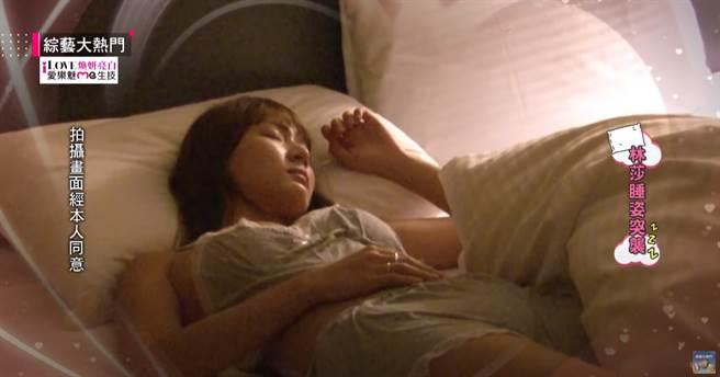 林莎被偷拍熟睡照。(圖/YT@綜藝大熱門 Hot Door Night)
