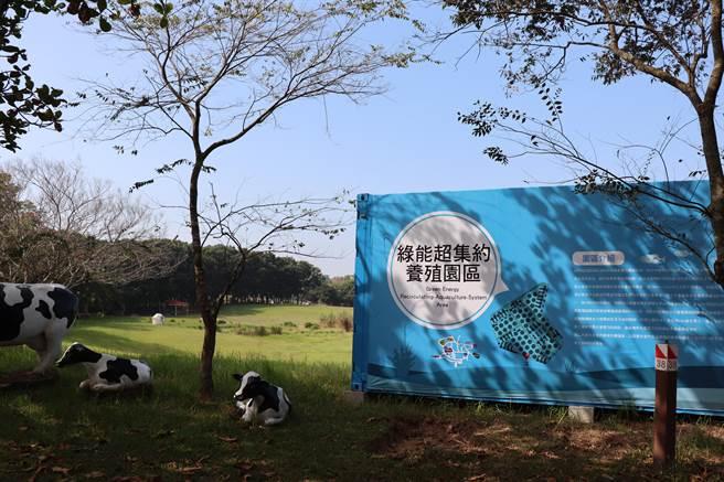 台南市农会与四季洋圃专利科技公司合作,于走马濑农场建构绿能鱼农六级产业示范园区,利用园区閒置土地打造绿能超集约养殖区。(刘秀芬摄)