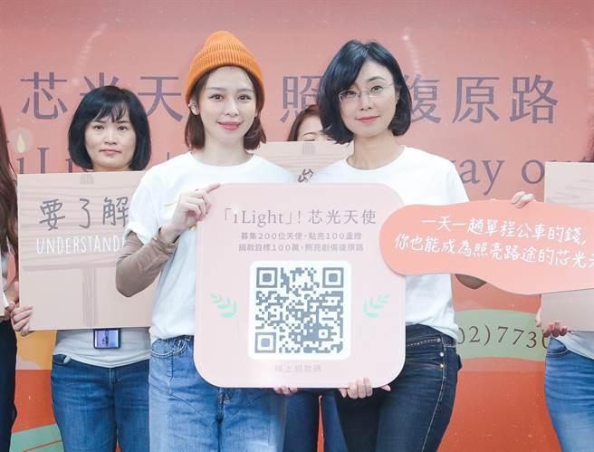 徐若瑄與律師賴芳玉呼籲大眾關心兒少受性侵的議題。(吳松翰攝)