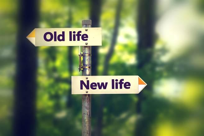 該怎麼成就你的人生? (圖/shutterstock)